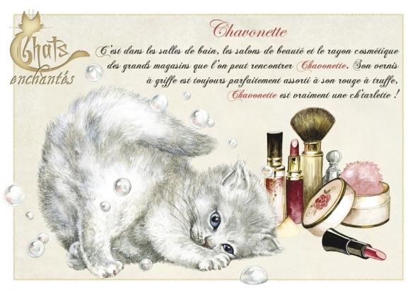 Image du jour / et belles images . Carte_severine_pineaux_chats_enchantes_cpk036_prd