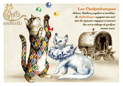 Image du jour / et belles images . Carte_severine_pineaux_mars_-_chats_les_chaltinbanques_-_cpk021_prd